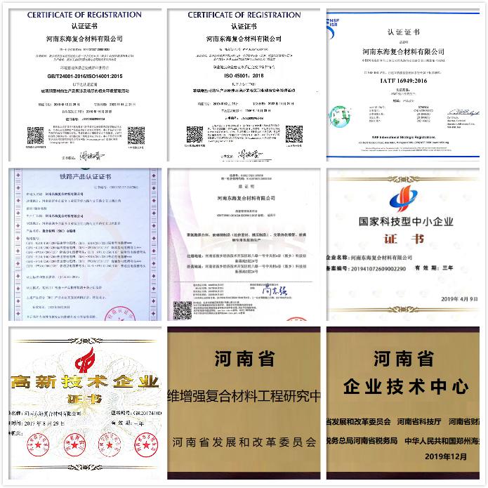 frp-Certificate